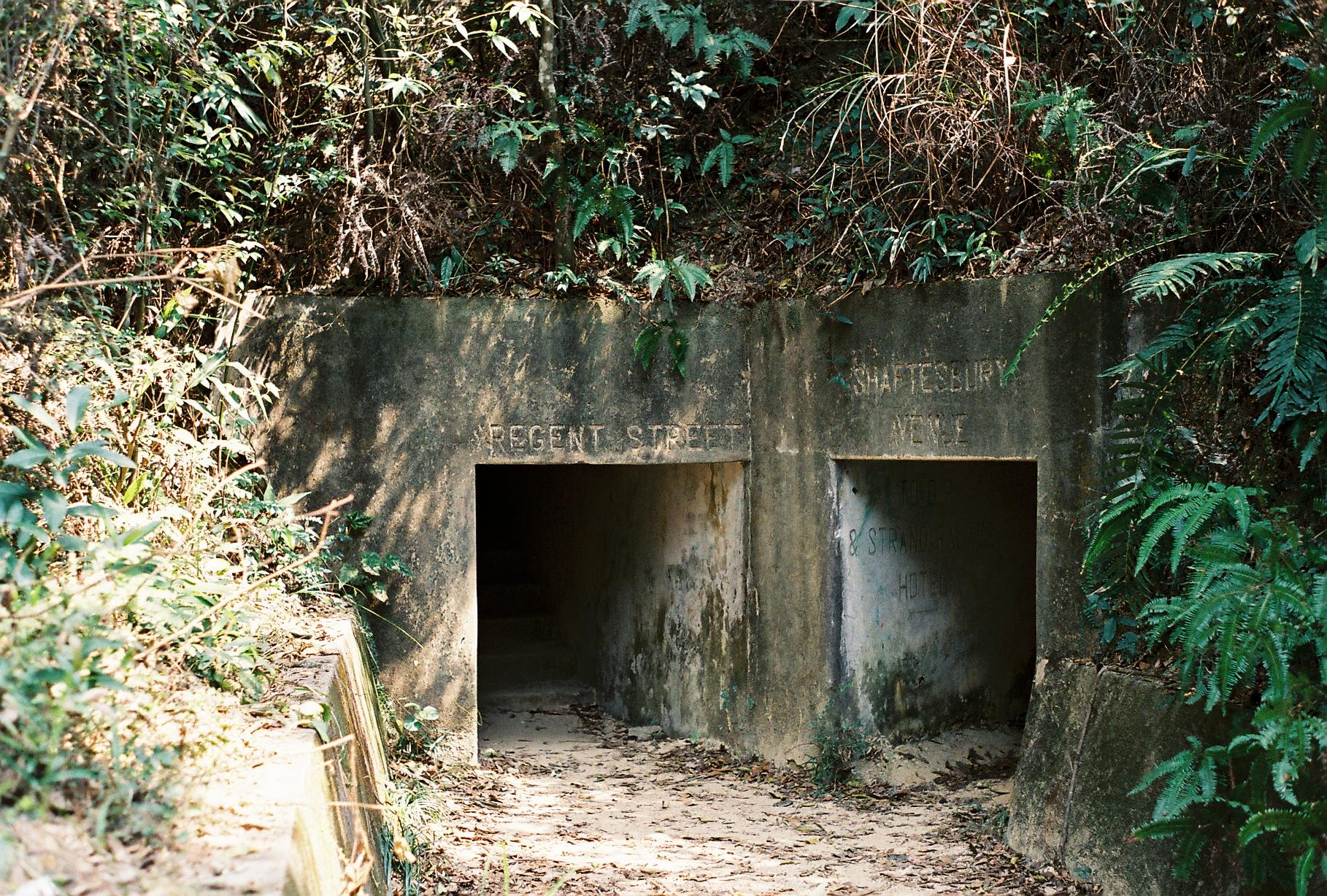WWII Tunnels, Hong Kong 2014