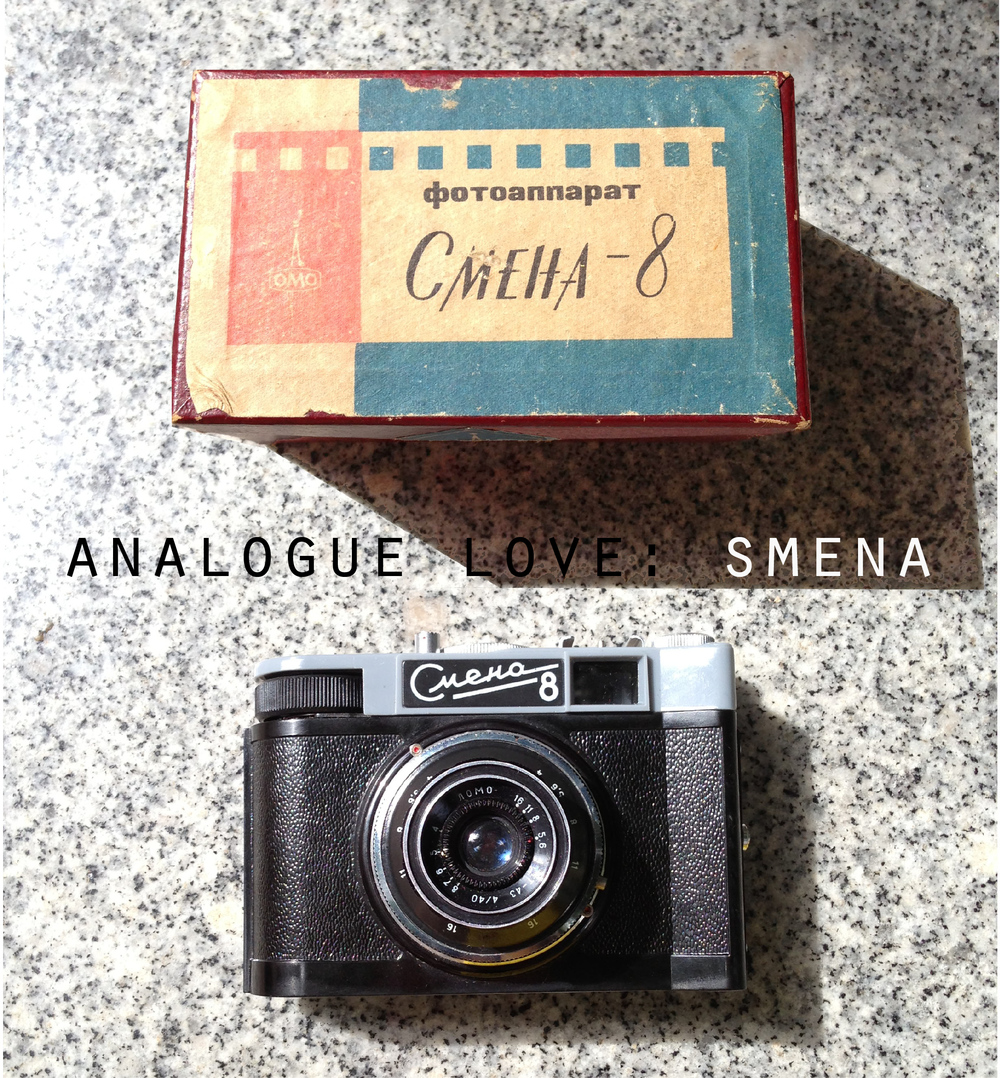 analogue love smena