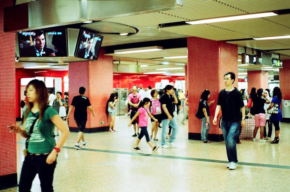 Mong MTR Station