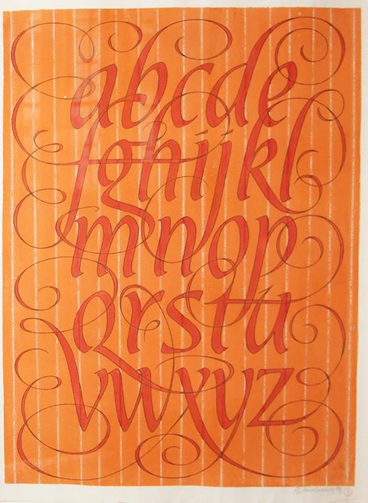 Lithograph, 77.5 x 54.5cm, Signed Lower Right, Stamped with the Cardozo Insignia and Dated Feb '71, numbered 50/50.