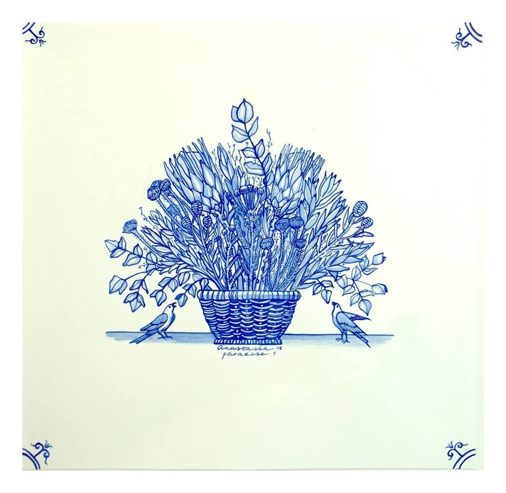 Anastasia Esterhuizen   'Paradise #1'   Ink On Paper   Framed   R2000