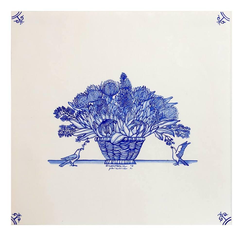 Anastasia Esterhuizen   'Paradise #2'   Ink On Paper   Framed   R2000