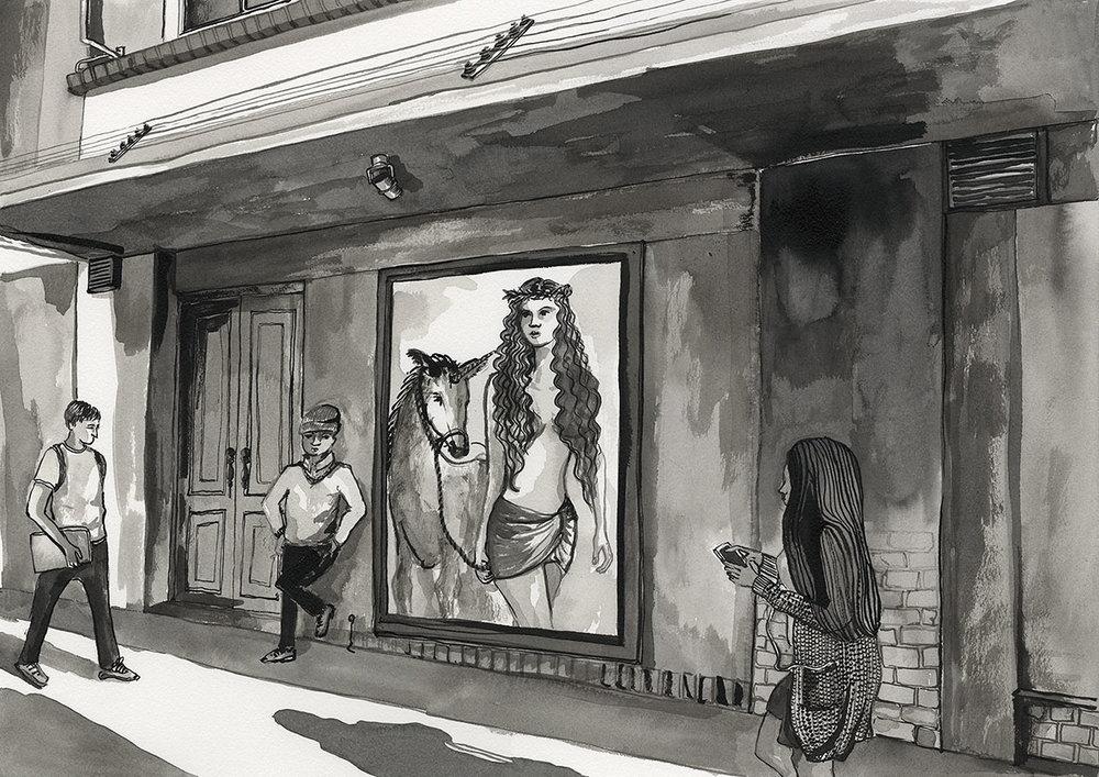 29. Mavericks, Buitenkant Street