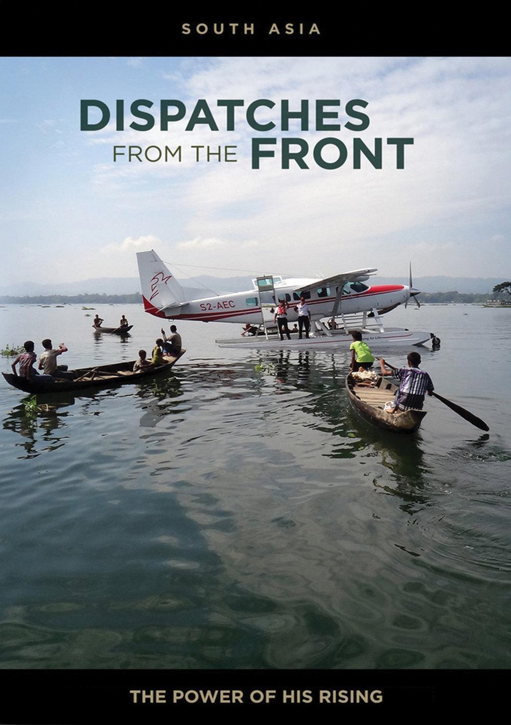 Dispatches_Episode-6-DVD.jpg