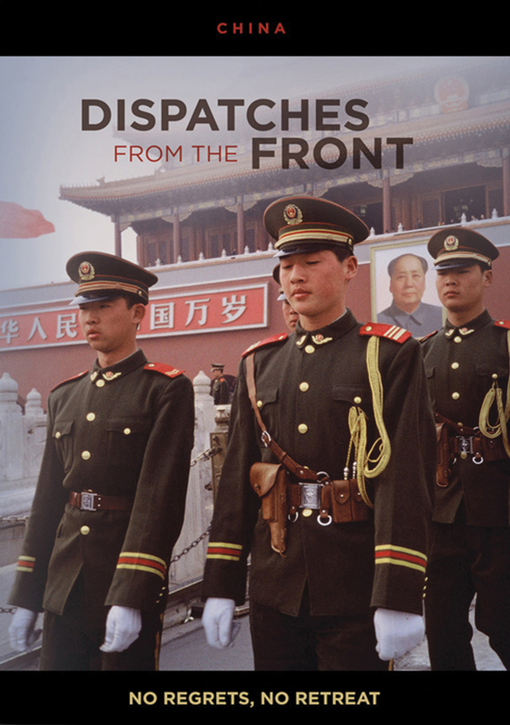 Dispatches_Episode-8-DVD.jpg