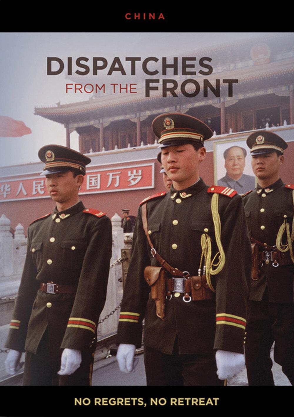 Dispatches_Episode-8-DVD.jpg