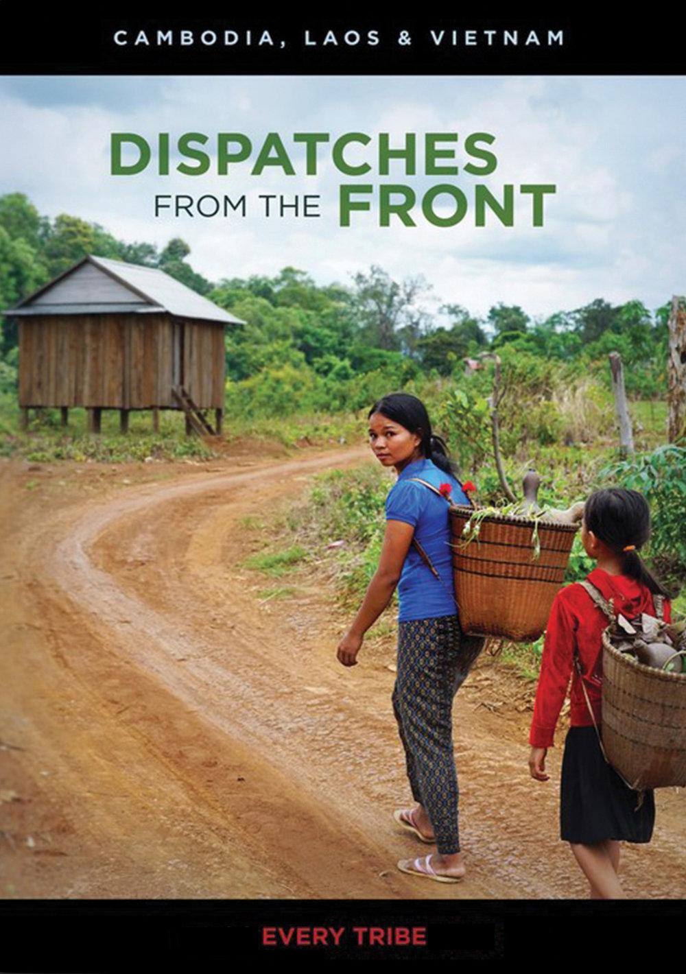 Dispatches_Episode-9-DVD.jpg