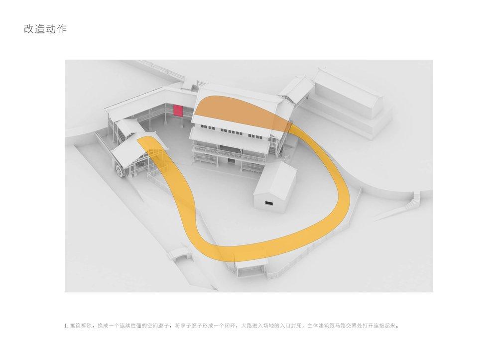 museum diagram_页面_04.jpg