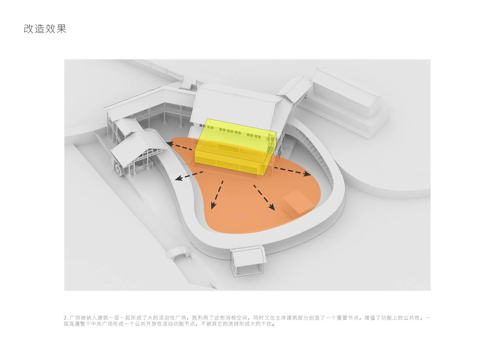 museum diagram_页面_08.jpg