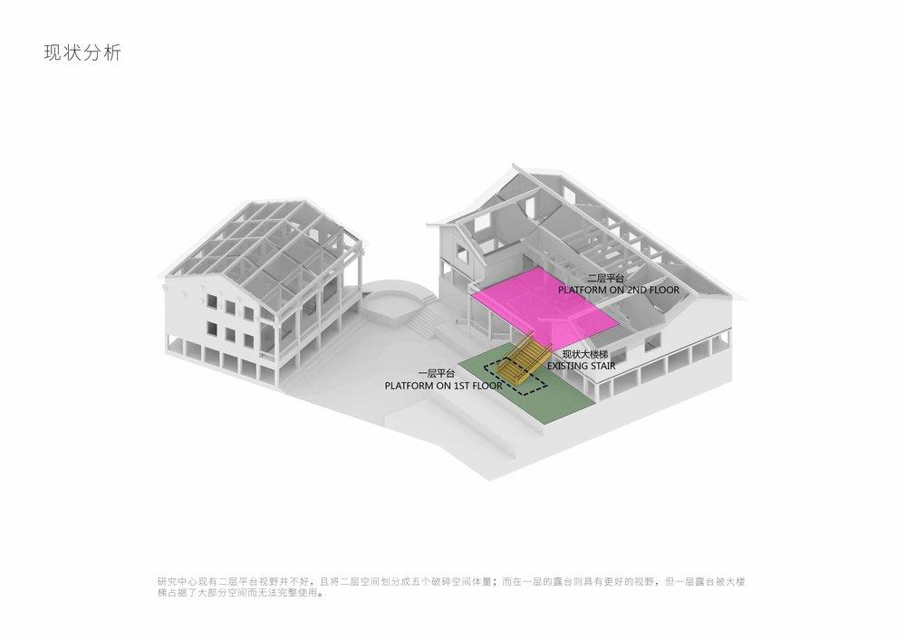 institute diagram_页面_06.jpg