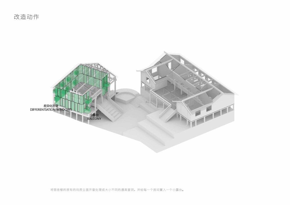 institute diagram_页面_12.jpg