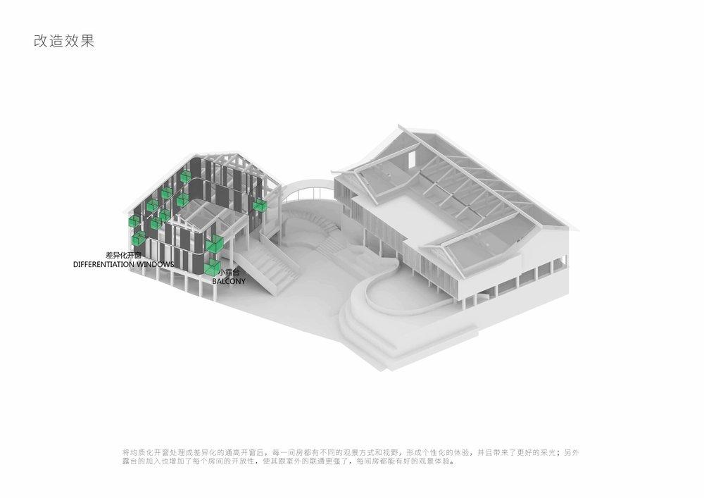 institute diagram_页面_20.jpg