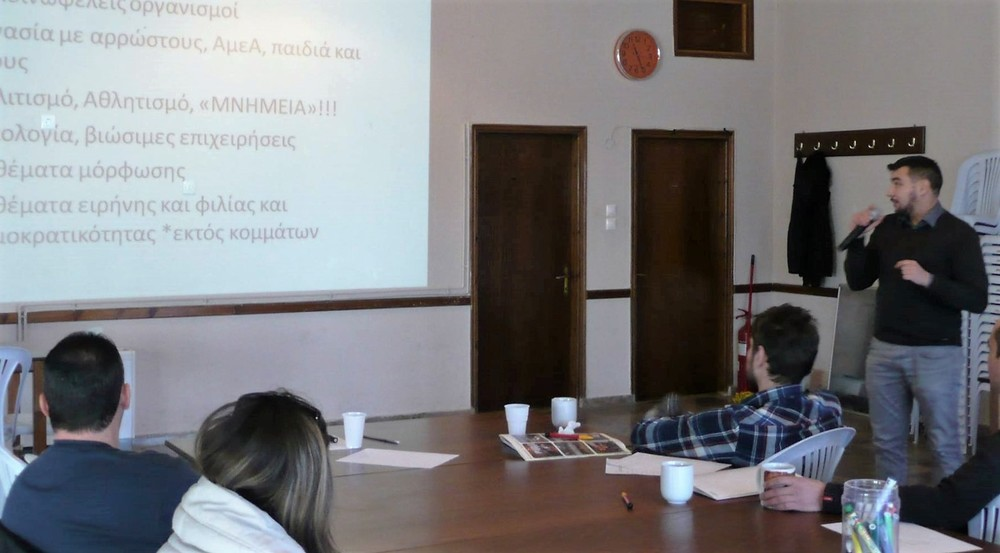 FSJ Talk.jpg