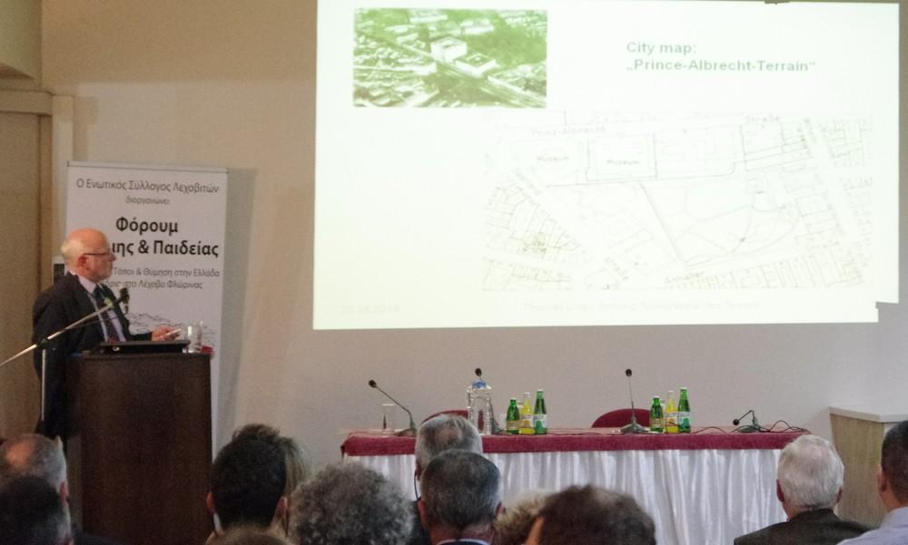 Ομιλία του Dr. Thomas Lutz