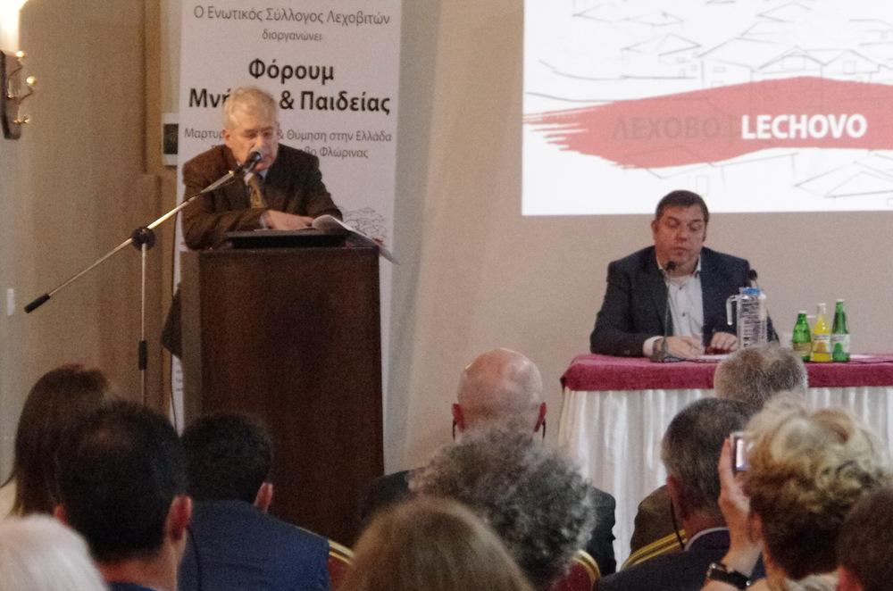 Χαιρετισμός του Γενικού Πρόξενου της Γερμανίας στην ΘεσσαλονίκηDr. Ingo von Voss