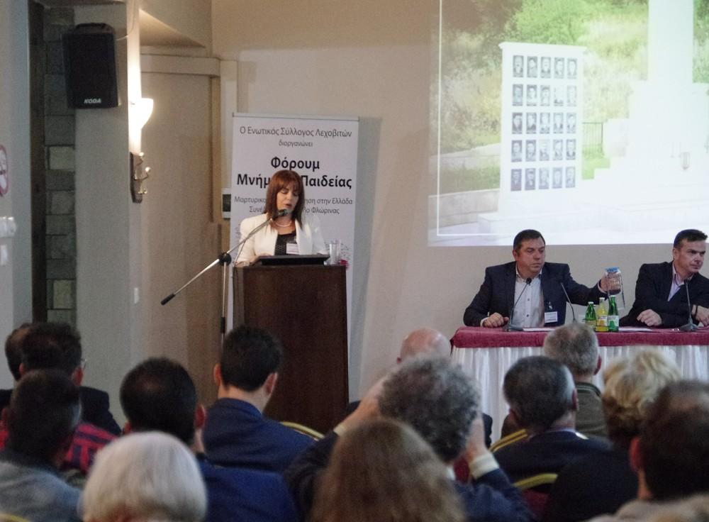 Grußwort der Bürgermeisterin von Souli - Stavroula Braimi-Botsi