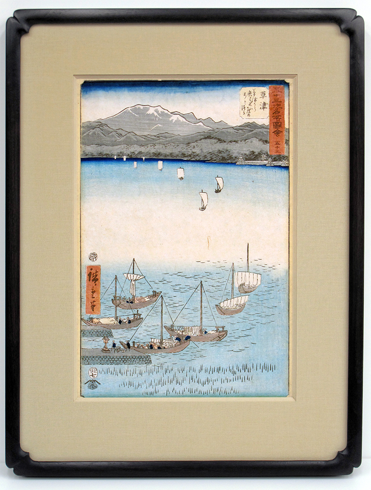 Hiroshige with kobe corner walnut frame.jpg