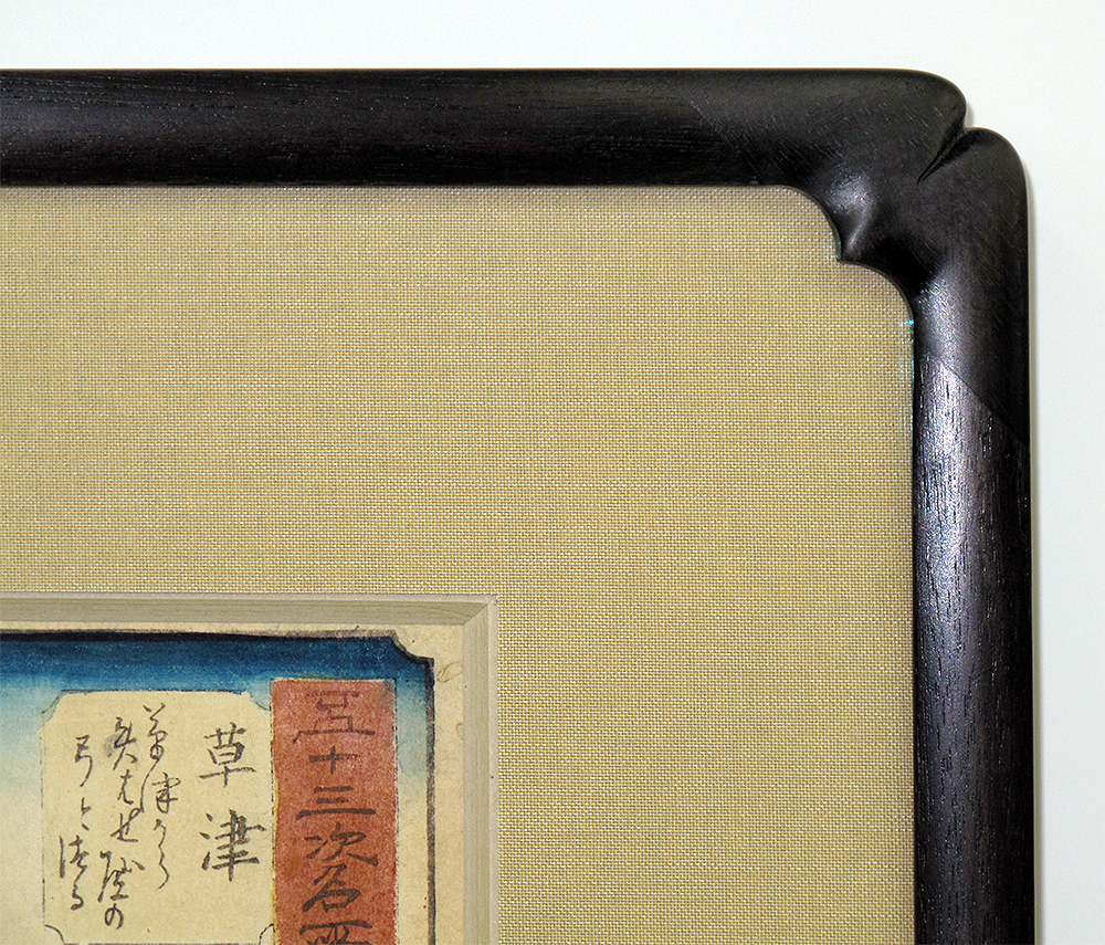 Hiroshige with kobe corner walnut frame detail.jpg