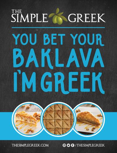 Sweets-Baklava-Poster.jpg