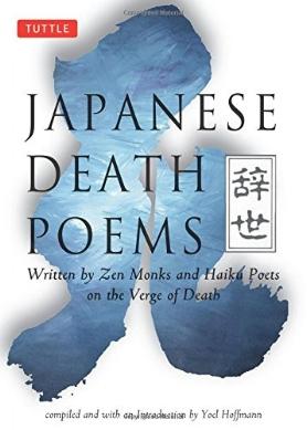 japanese death poems.jpg