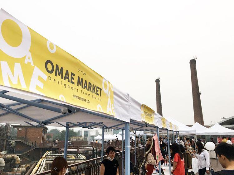 omae banner.jpg