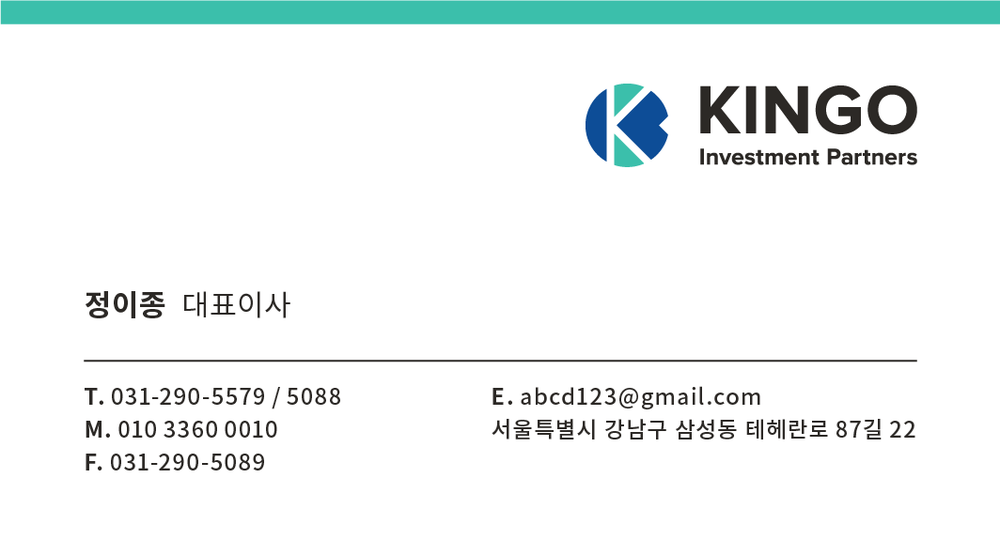 Kingo_Business Card_Kingo Businesscard 1.png
