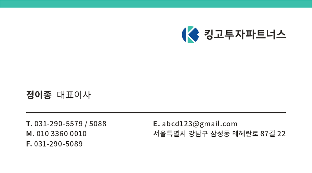 Kingo_Business Card_Kingo Businesscard 3.png