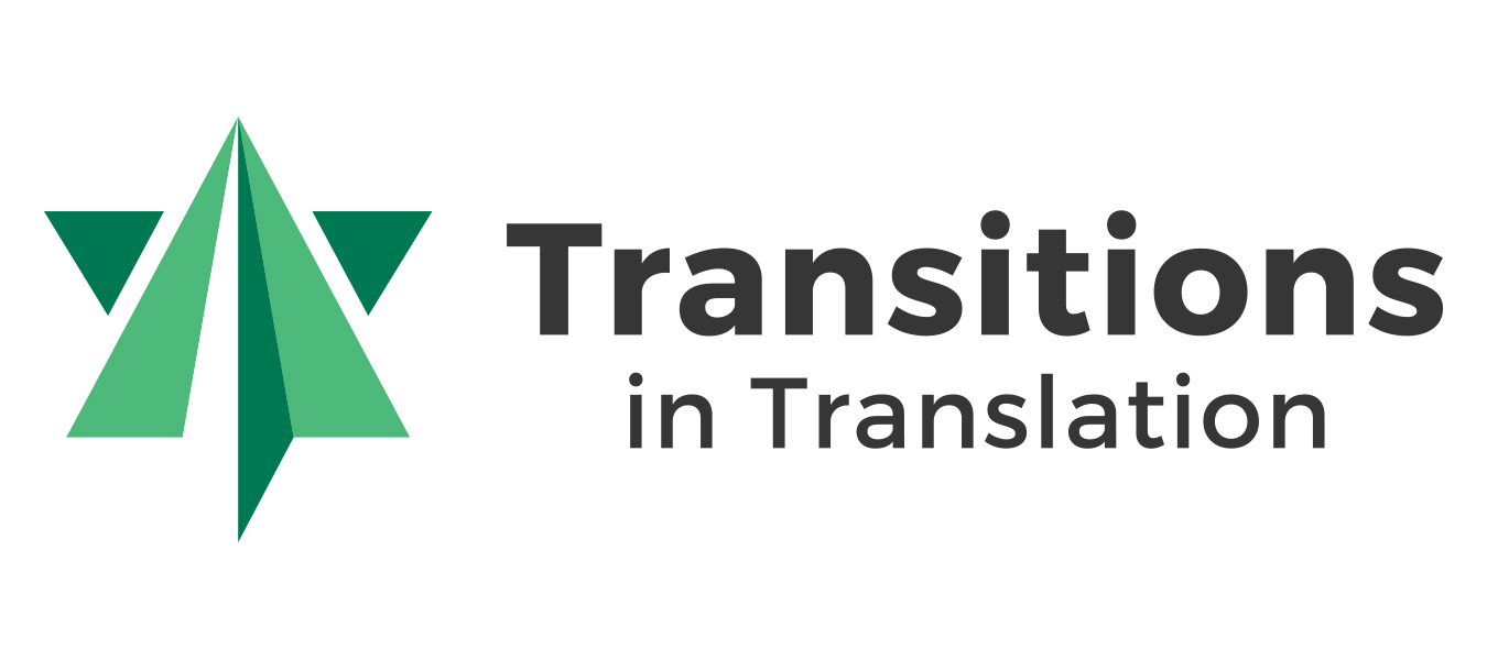 Transitions in Translation