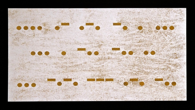 """Harnessed Discord"",  Mixed Media with Gold Foil on Paper,  12"" x 24"", 2014"