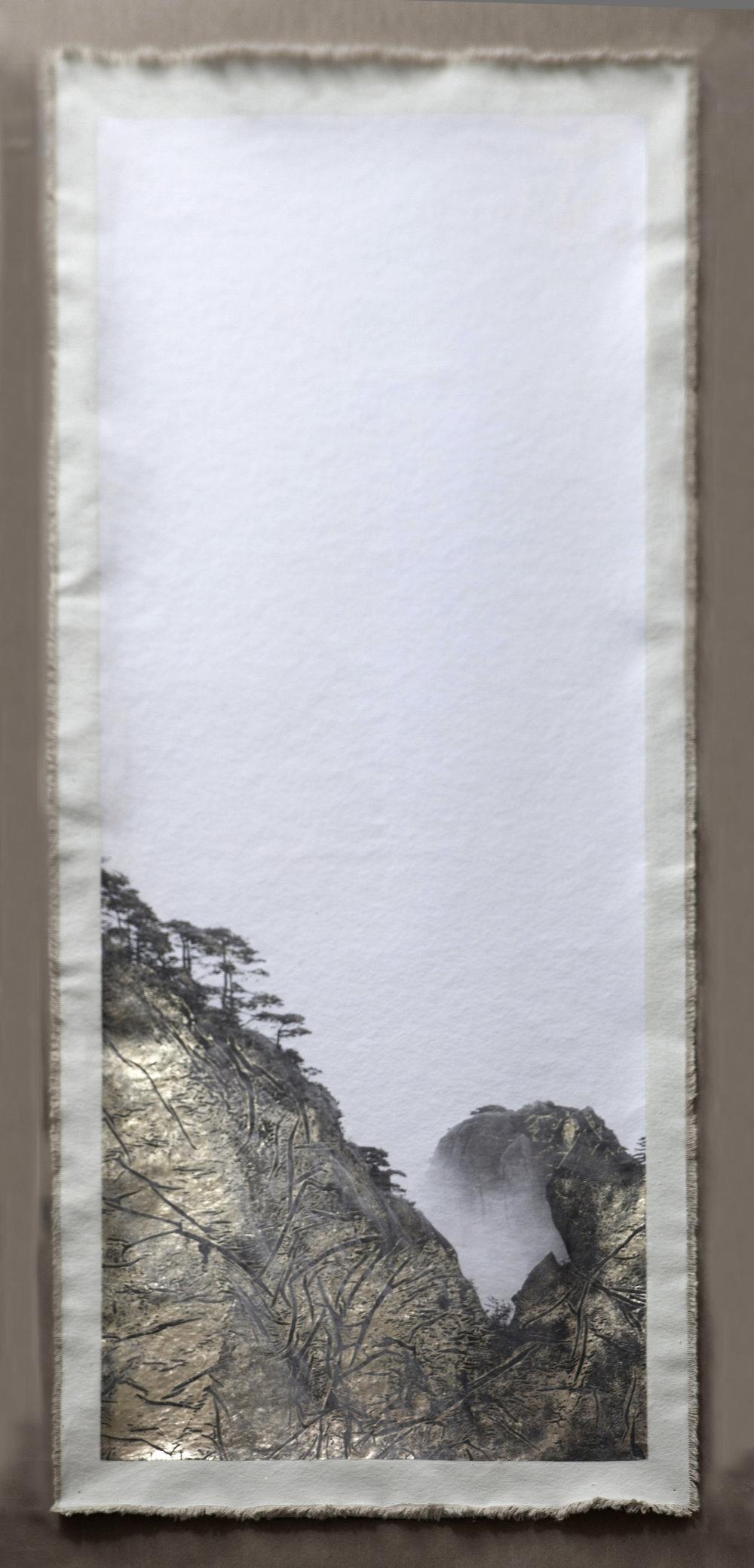 Huangshan Gorge
