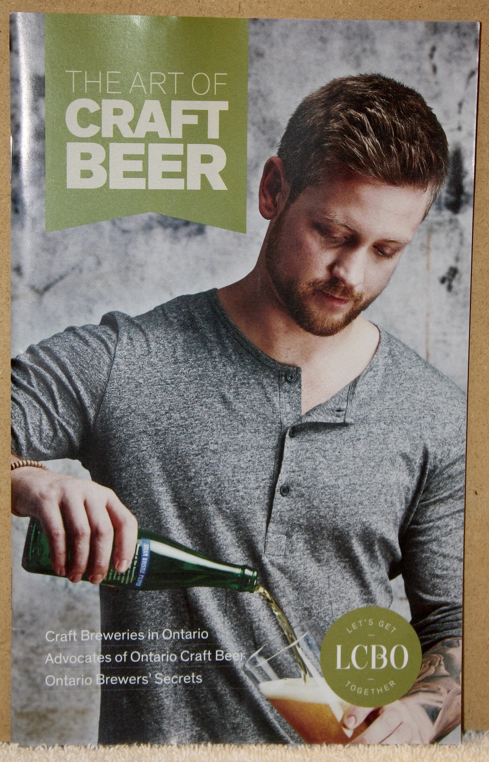 The Art of Craft Beer (Fall 2015)