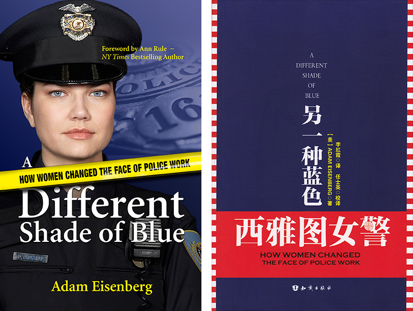 A Different Shade of Blue — Adam Eisenberg