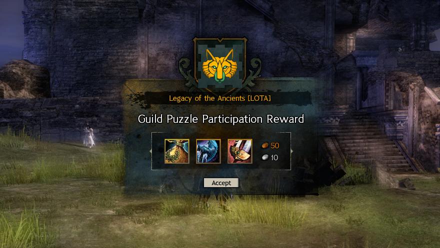 Guild Reward Notification