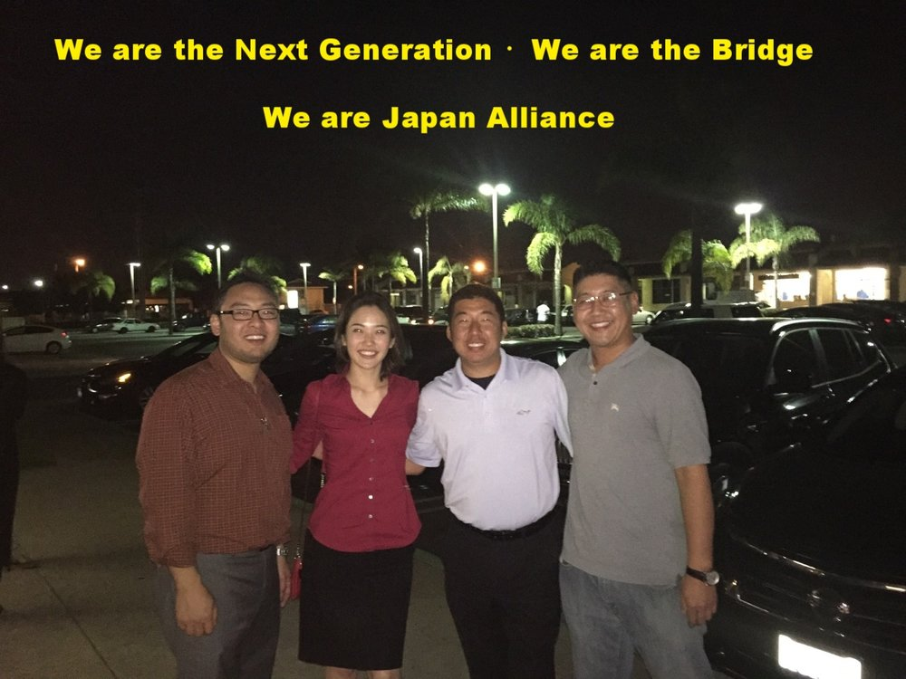 You can learn more about us in the Bio page or click on our names   Bryan Shigekuni ,  Megumi Yuhara ,  Jesse Hiraki   &   Ryan Yamamoto