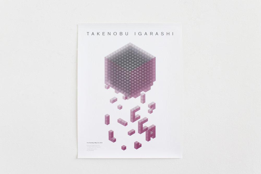 takenobu_wall.JPG