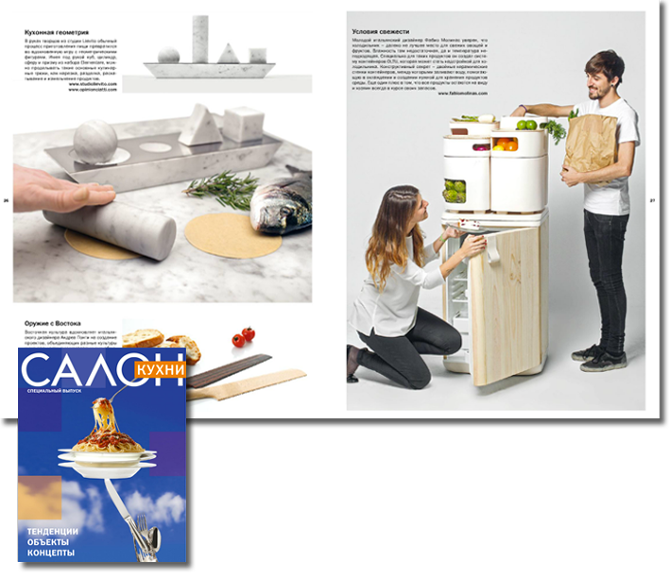 special-kitchen-.png