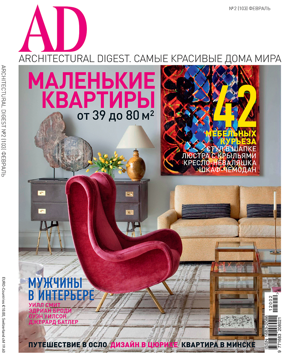 Russian AD  February 2012_cov.jpg