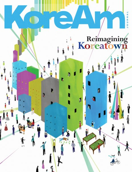 KoreAm , March 2009 - Cover.