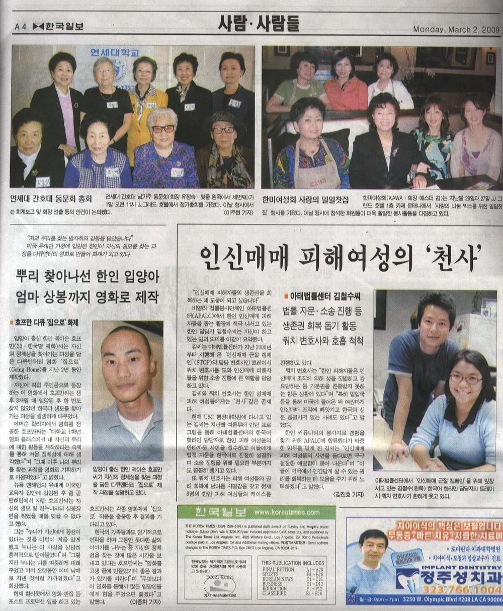 The Korea Times  - March 2nd, 2009.