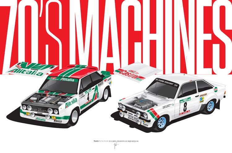 70's Machines