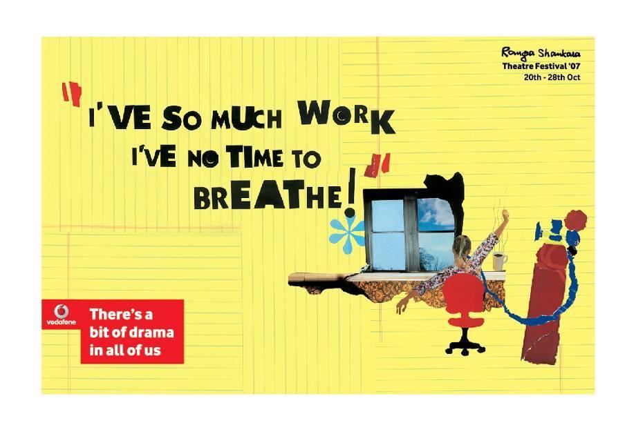 Ranga Shankara Breathe.jpg