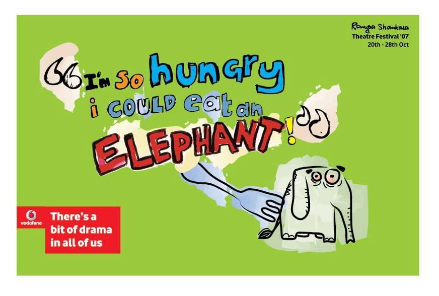 Ranga Shankara Elephant.jpg