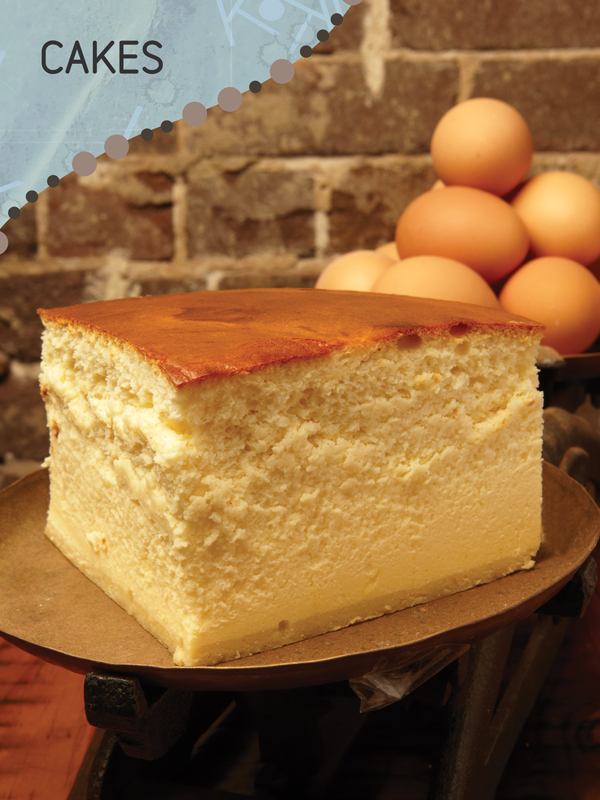 Kurtosh Baked Cheesecake