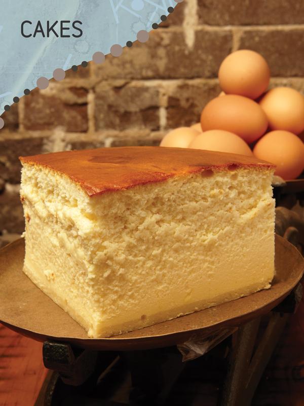Kurtosh Baked Cheesecake