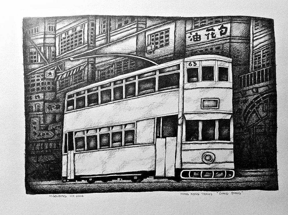 Malcolm, Hong Kong Trams, Ding Dong, HK 2015_ws.jpg