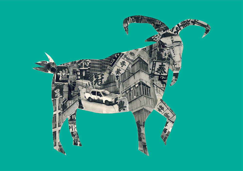 Goat in Hong Kong [turquoise]