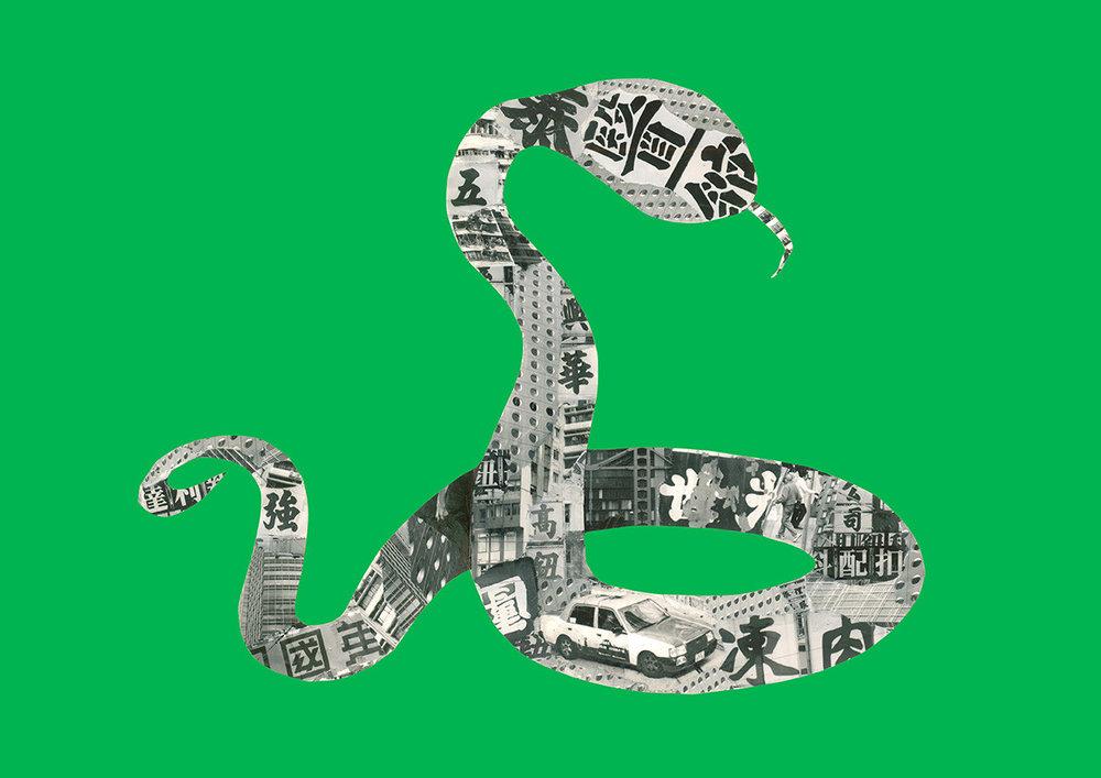 Snake in Hong Kong [dark green]