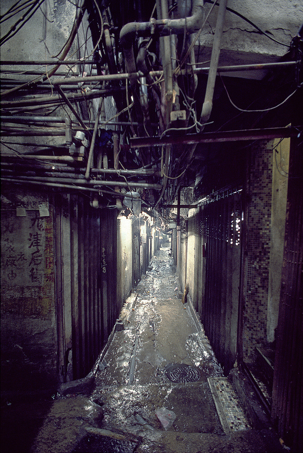 Kowloon Walled City, Alley View #2, 1989