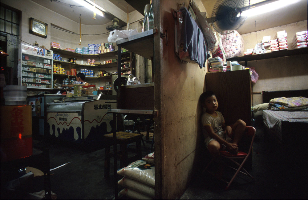 Convenience Store with Living Quarters, Kowloon Walled City, 1989