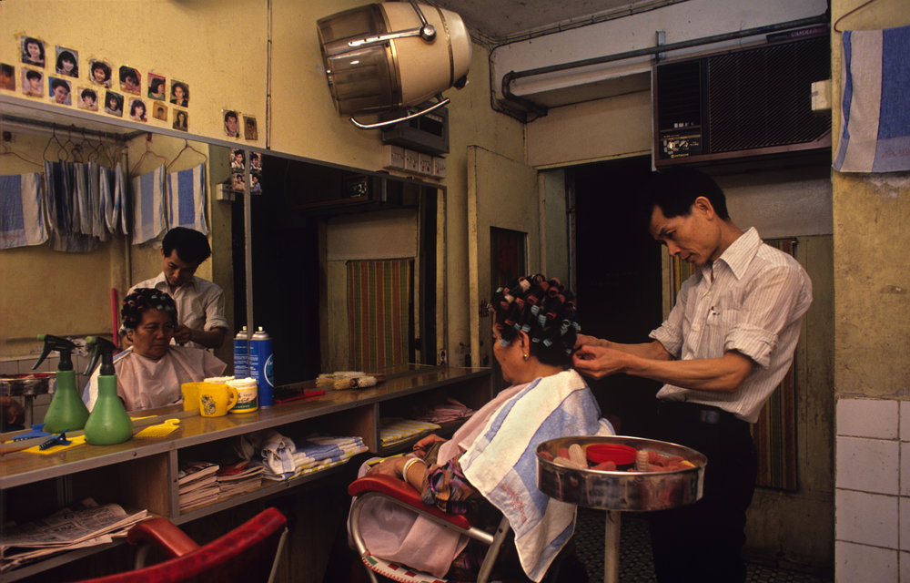 Hair Salon, Kowloon Walled City, 1989